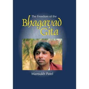 Freedom of the Bhagavad Gita